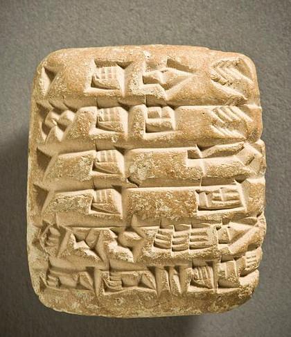 Cuneiform Tablet, Mesopotamia, circa 2052 B.C. LACMA M.41.5.1b.
