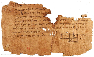 Oxyrhynchus papyrus, dated 75–125 A.D. It describes one of the oldest diagrams of Euclid's Elements. Image via <Wikimedia Commons.