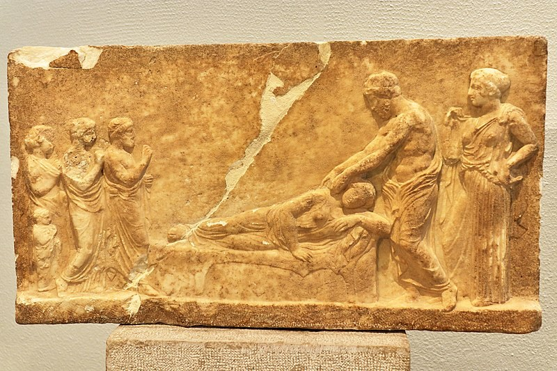 Image 1 Votive relief of Asclepius
