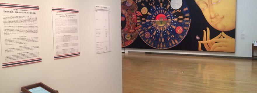 "Kuroda Raiji: ""We collect Asian art in which we detect contemporaneity"""