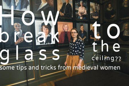 LUCAS Explains #4: How to break the glass ceiling?