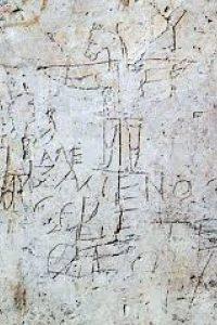 Crucifixion 3 Alexamenos Graffito